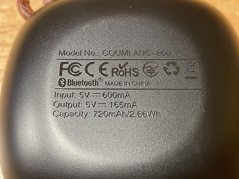 COUMI ANC-860 充電ケース仕様