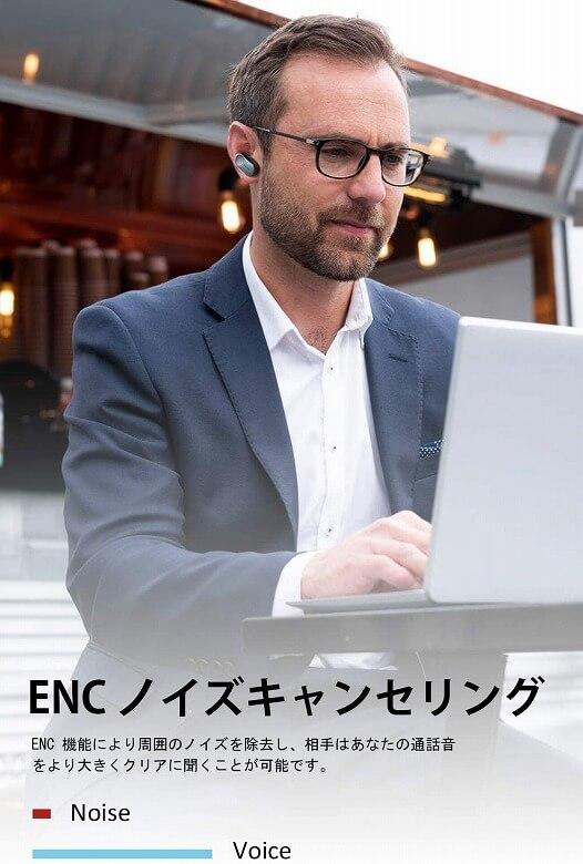 COUMI ANC-860 ENCノイズキャンセリング