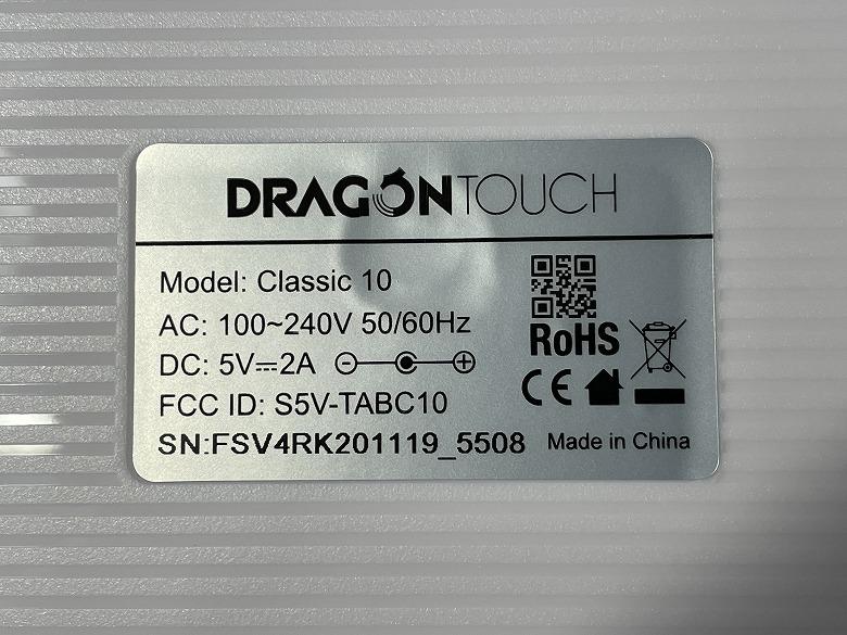 Dragon Touch Classic 10 製品の仕様