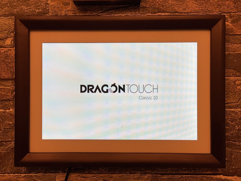 Dragon Touch Classic 10 ロゴ