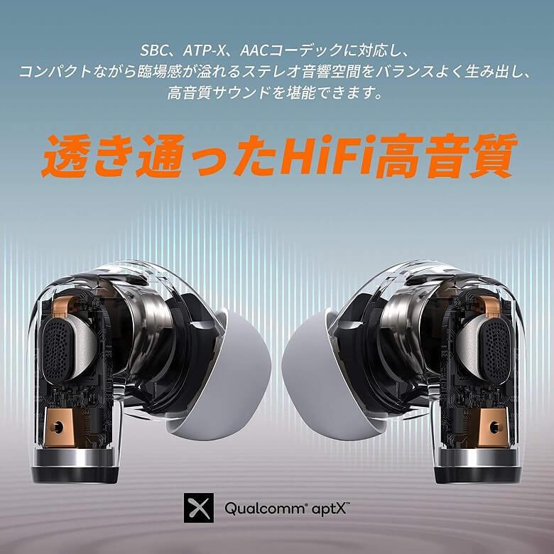 ENACFIRE E90 音質