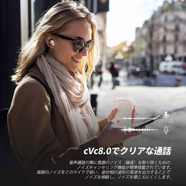 ENACFIRE E90 CVC8.0ノイズキャンセル機能