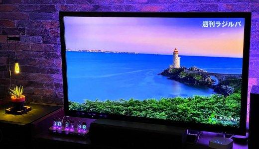 【Philips Hue Play ライトバー レビュー】音声操作に対応し映像や音楽とシンクロさせて調光できる次世代ライトバー