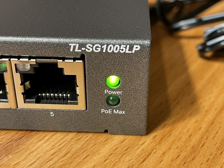 TP-Link TL-SG1005LP Powerランプ