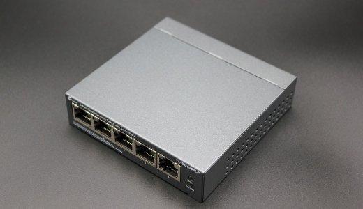 【TP-Link TL-SG1005LP レビュー】合計最大40WのPoEパワーバジェットに対応したコンパクトな5ポートギガビットデスクトップスイッチ