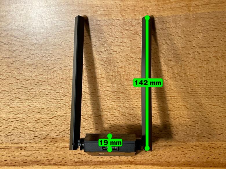 TP-Link Archer T4U Plus 高さ