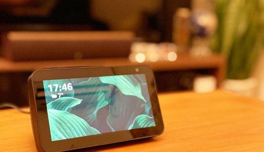 【Amazon Echo Show 5 レビュー】5.5インチスクリーンが付いて音楽再生も便利なコスパ最強のスマートスピーカー