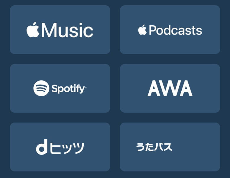 Amazon Echo Dot 第4世代 音楽配信サービス