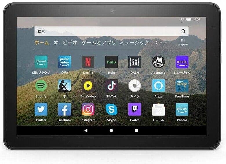 Kindle Unlimited Fire HD 8特徴