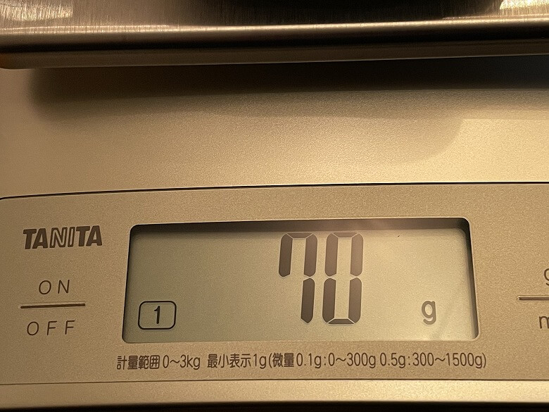 radius HP-V500BT 充電ケース重さ
