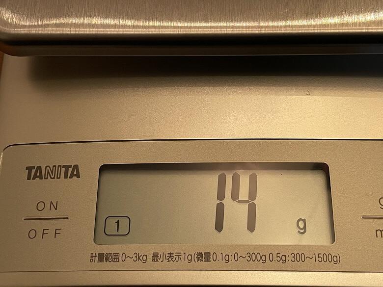 radius HP-V700BT イヤホン重さ