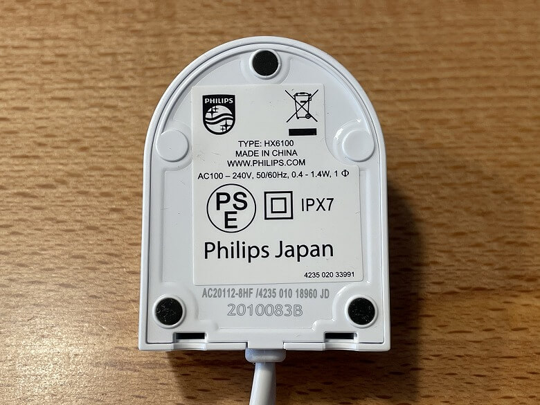 Philips ソニッケアー プロテクトクリーン 充電器仕様