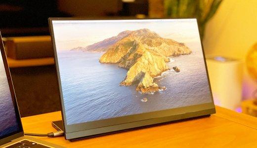 【LIVXIA LUNE レビュー】USB-CとMini HDMIポートを搭載し解像度4Kの15.6インチタッチスクリーンのモバイルモニター