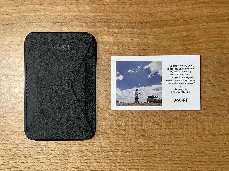 MOFT MagSafe対応ウォレット&スタンド 同梱物