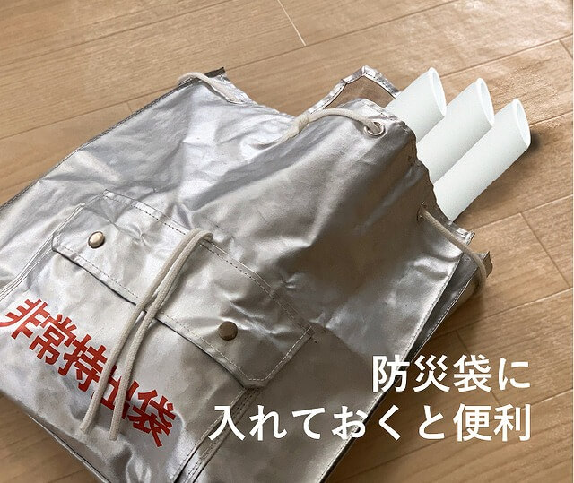 NEW Chandelle 防災グッズ