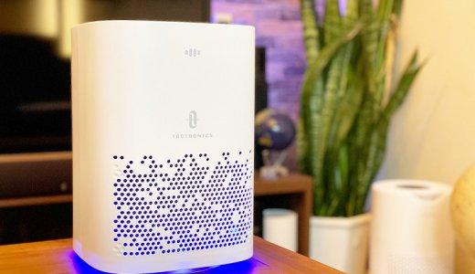 【TaoTronics TT-AP006 レビュー】HEPAフィルターを搭載し微細粒子を99.97%除去可能で花粉対策にも有効なコンパクトな空気清浄機