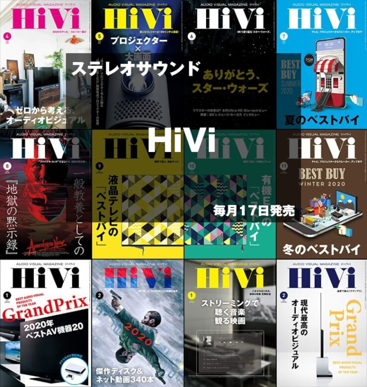 Kindle Unlimited HiVi