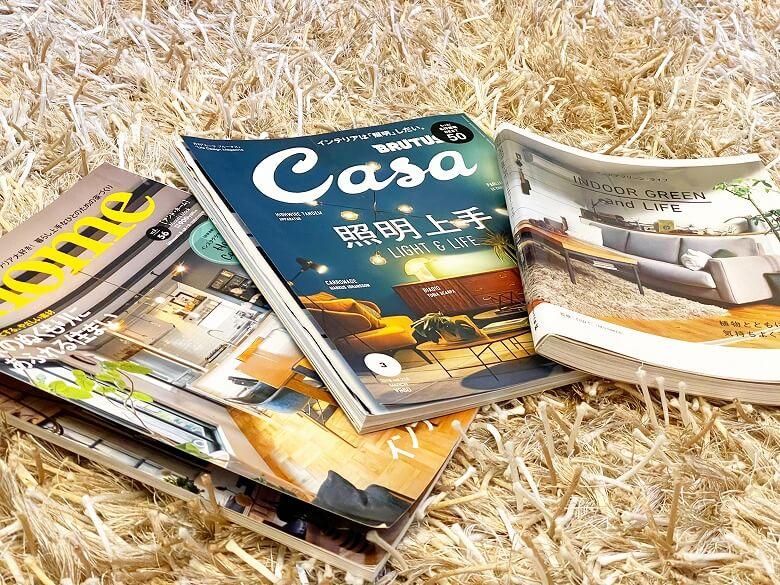 Kindle Unlimited 雑誌