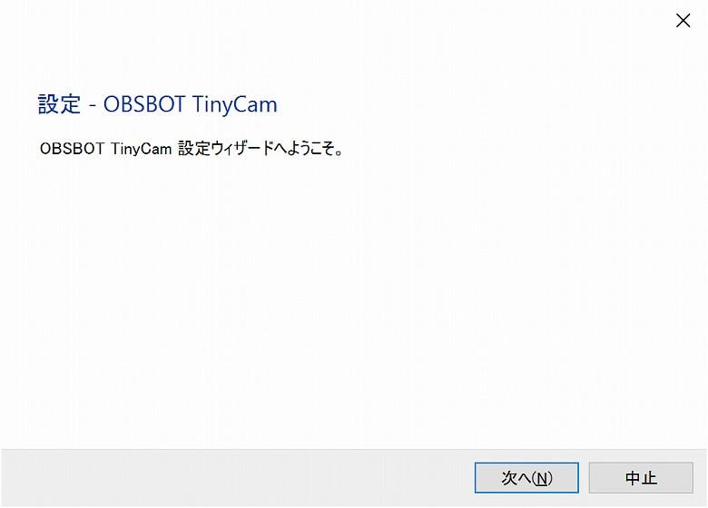 OBSBOT Tiny 設定ウィザード
