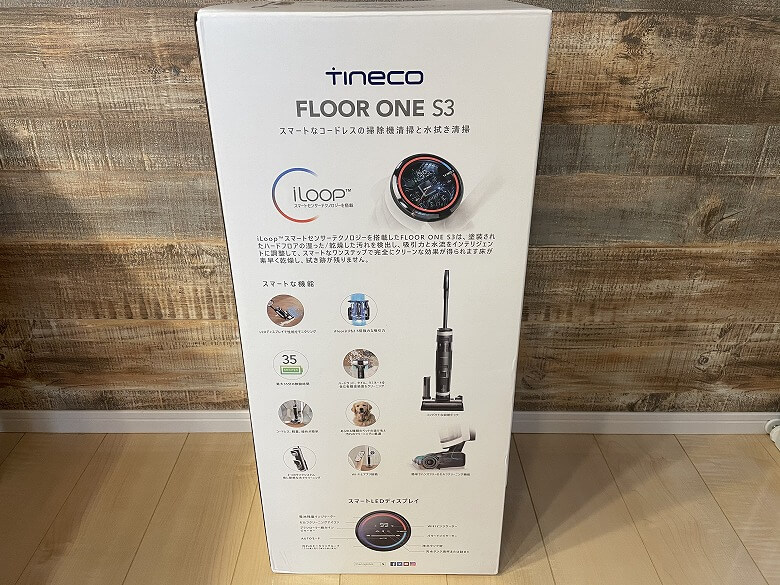 Tineco FLOOR ONE S3 外箱側面